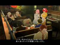 New Details For Catherine: Full Body Have Emerged Along With Rin